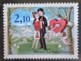 Poštovní známka Francie 1985 Valentýn Mi# 2483