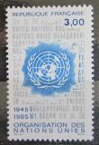 Poštovní známka Francie 1985 OSN, 40. výročí Mi# 2507