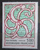 Poštovní známka Francie 1985 Umění, Pierre Alechinsky Mi# 2519