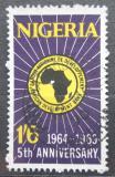 Poštovní známka Nigérie 1969 Africká rozvojová banka, 5. výročí Mi# 223