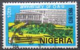 Poštovní známky Nigérie 1973 Budova v Addis Abeba Mi# 290