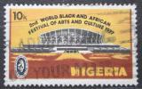 Poštovní známka Nigérie 1977 Národní divadlo Mi# 324