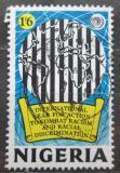 Poštovní známka Nigérie 1971 Boj proti rasové diskriminaci Mi# 247