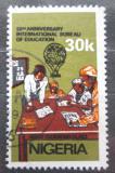 Poštovní známka Nigérie 1979 Mezinárodní úřad pro vzdělání Mi# 363