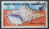 Poštovní známka Džibutsko 1978 Mušle Mi# 229