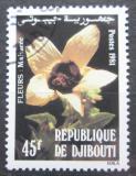 Poštovní známka Džibutsko 1981 Abelmoschus manihot Mi# 324