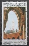 Poštovní známka Džibutsko 1982 Mešita Mi# 338 Kat 4€