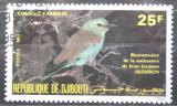 Poštovní známka Džibutsko 1985 Mandelík hajní Mi# 432