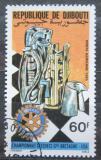 Poštovní známka Džibutsko 1985 Šachové figurky Mi# 435