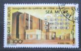 Poštovní známka Džibutsko 1986 Projekt podvodního kabelu Mi# 473