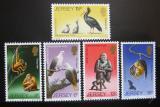 Poštovní známky Jersey, Velká Británie 1979 Fauna Mi# 207-11