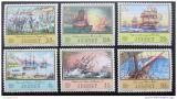 Poštovní známky Jersey, Velká Británie 1983 Plachetnice Mi# 293-98