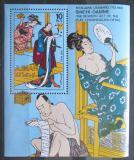 Poštovní známka Adžmán 1971 Umění, Kitagawa Utamaro Mi# Block 325 A Kat 6.50€