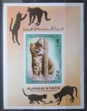 Poštovní známka Adžmán 1972 Kočky Mi# Block 400