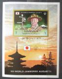 Poštovní známka Adžmán 1971 Skautské jamboree v Japonsku Mi# Block 306 Kat 7€