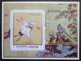 Poštovní známka Adžmán 1971 Ptáci, Katsushika Hokusai Mi# Block 273 A Kat 8€
