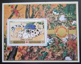 Poštovní známka Manáma 1971 Umění, Isoda Koryusai Mi# Block 101 A Kat 9.50€
