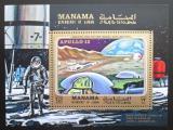 Poštovní známka Manáma 1970 Mise Apollo 13 Mi# Block 63 A Kat 9€