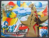 Poštovní známka Fudžajra 1970 Výstava EXPO Osaka neperf. Mi# Block 26 B