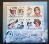 Poštovní známky Burundi 2012 Princezna Diana neperf. Mi# 2665-68 B