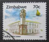 Poštovní známka Zimbabwe 1995 Zvonice v Gweru Mi# 548