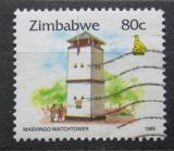 Poštovní známka Zimbabwe 1995 Strážní věž v Masvingo Mi# 549