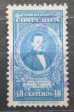 Poštovní známka Kostarika 1943 Prezident Manuel Aguilar Chacón Mi# 317