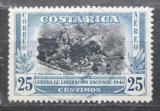 Poštovní známka Kostarika 1950 Ranč Lucha Mi# 454