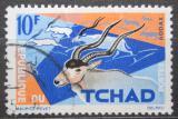 Poštovní známka Čad 1965 Adax núbijský Mi# 130