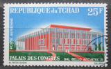 Poštovní známka Čad 1967 Kongresová hala Mi# 170