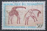 Poštovní známka Čad 1967 Žirafy, skalní malba Mi# 190