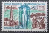 Poštovní známka Čad 1968 Mezinárodní hydrologická dekáda Mi# 200