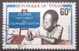 Poštovní známka Čad 1968 Boj proti negramotnosti Mi# 204