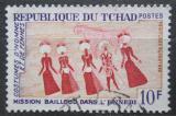 Poštovní známka Čad 1968 Skalní malba z pohoří Ennedi Mi# 214