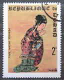 Poštovní známka Čad 1970 Japonské umění Mi# 314