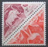 Poštovní známky Čad 1962 Skalní malby, úřední Mi# 27-28