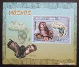Poštovní známka Mosambik 2007 Sovy DELUXE neperf. Mi# 3018 B Block