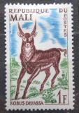 Poštovní známka Mali 1965 Voduška velká Mi# 98