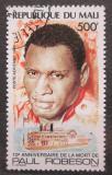 Poštovní známka Mali 1986 Paul Robeson, herec Mi# 1066