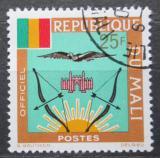 Poštovní známka Mali 1964 Státní znak, služební Mi# 17