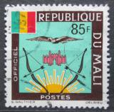 Poštovní známka Mali 1964 Státní znak, služební Mi# 20
