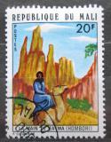 Poštovní známka Mali 1974 Horská scenérie Mi# 453