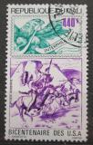 Poštovní známka Mali 1976 Nezávislost USA, 200. výročí Mi# 534