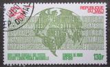 Poštovní známka Mali 1978 Mapa členských států UPU Mi# 645
