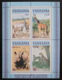 Poštovní známky Tanzánie 1986 Ohrožená fauna Mi# Block 58
