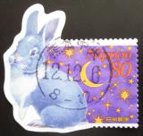 Poštovní známka  Japonsko 1999 Králík Mi# 2652