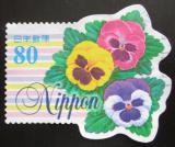 Poštovní známka Japonsko 1998 Květiny Mi# 2545