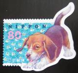 Poštovní známka Japonsko 1998 Štěně Mi# 2542