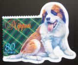 Poštovní známka Japonsko 1999 Štěně Mi# 2650