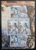 Poštovní známky Burundi 2012 Amerigo Vespucci DELUXE Mi# 2396-97 Kat 10€